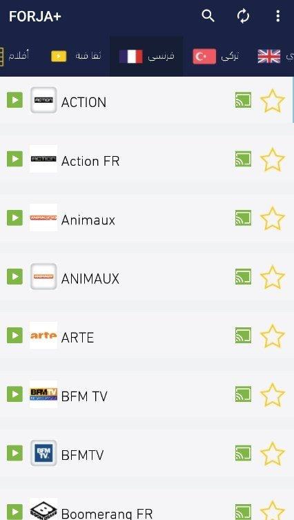 Forja Plus Tv 4 2 0 3 Download For Android Apk Free