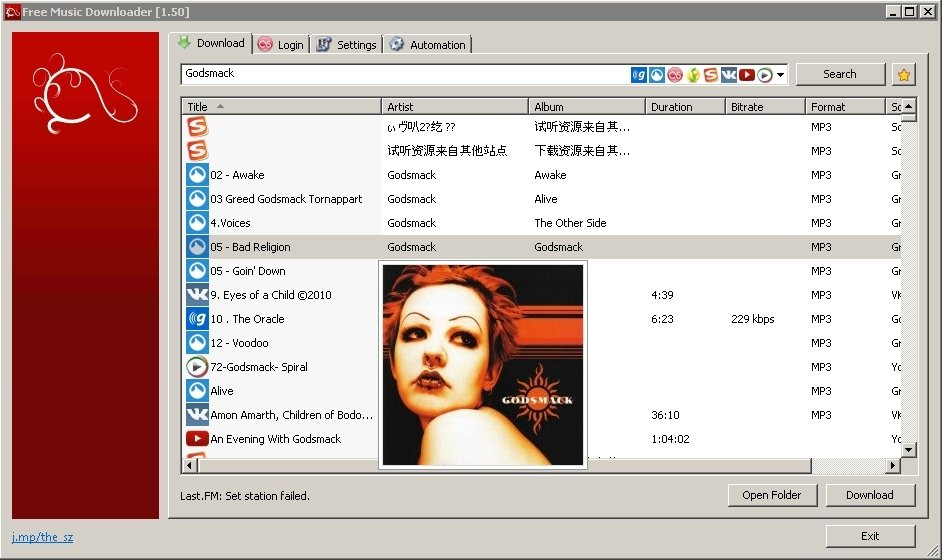 Free Music Downloader 2 21 - Download for PC Free