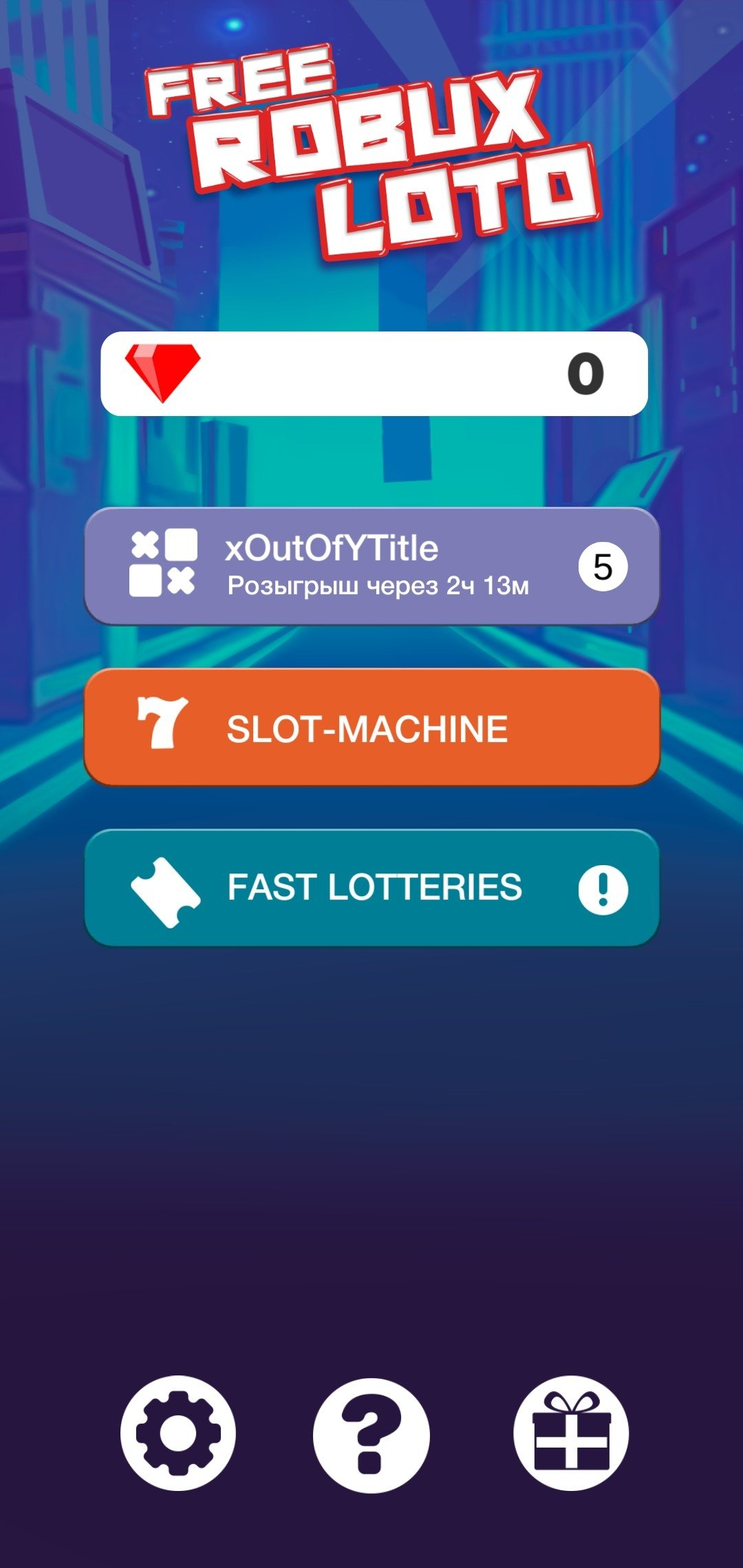 Free Robux Loto 1 15 Download For Android Apk Free