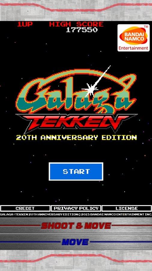 Galaga: Tekken Edition Android image 5