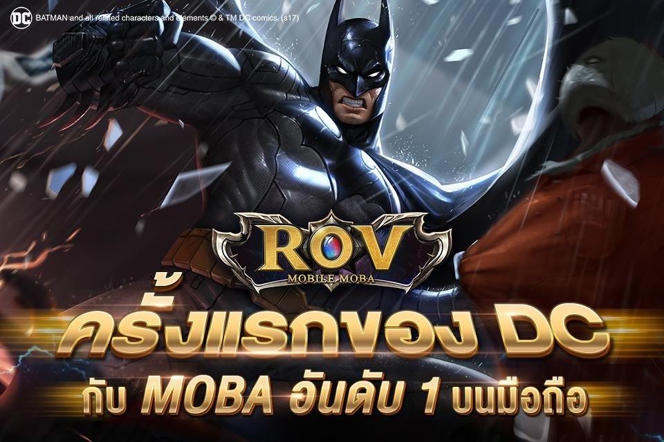 Garena RoV: Mobile MOBA Android image 7