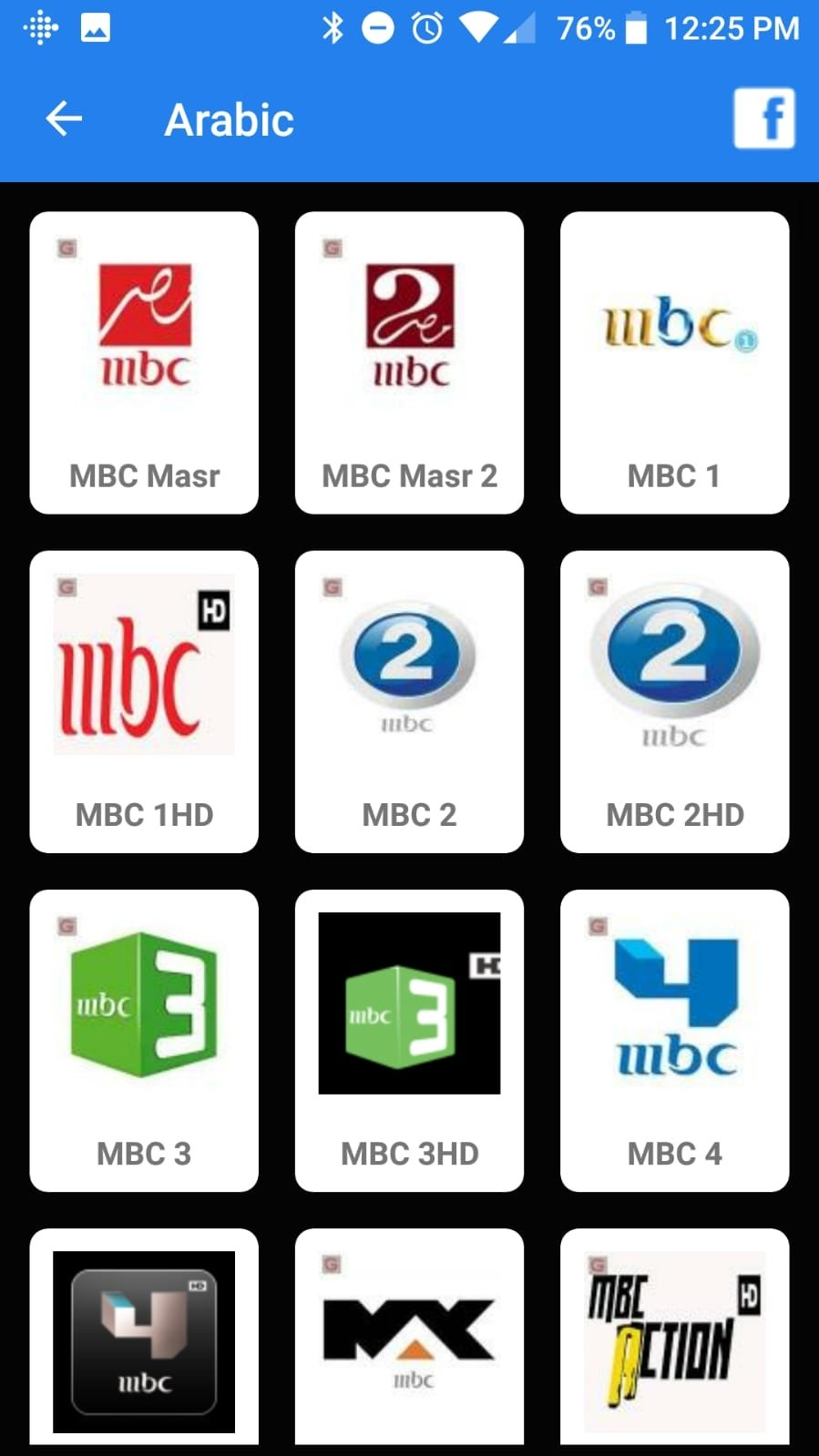MBC2 TÉLÉCHARGER VIDEO