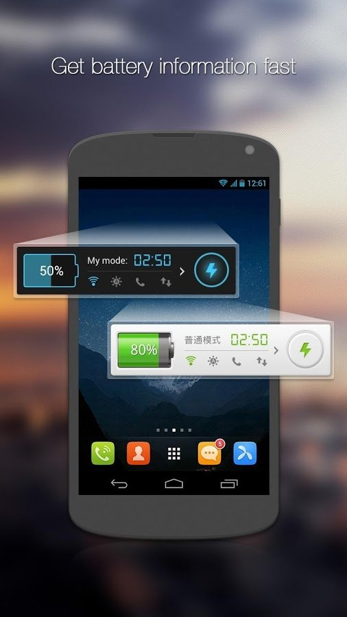 GO Battery Saver Android image 5