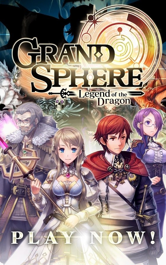 Grand Sphere Android image 5