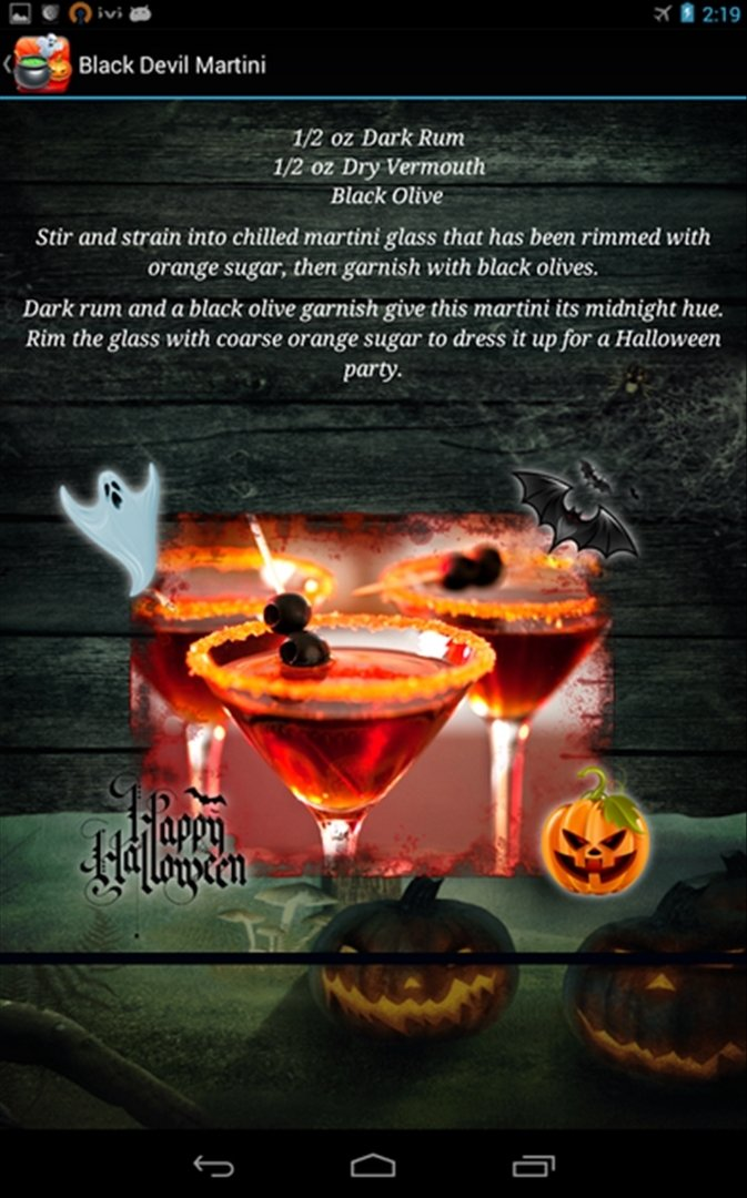 Download Halloween Drink Recipes 1.0 Android - Free