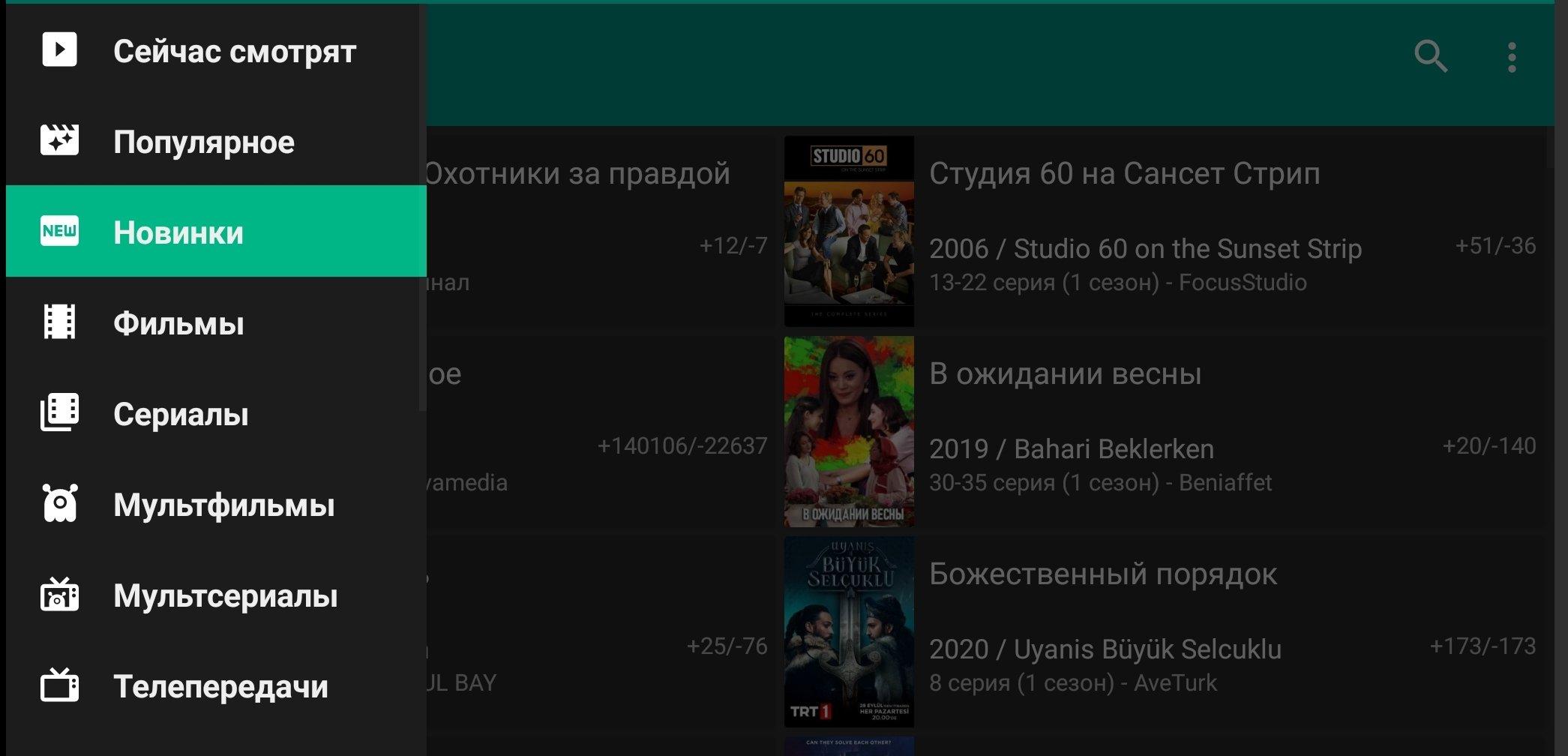 hd videobox 2 10 9 apk