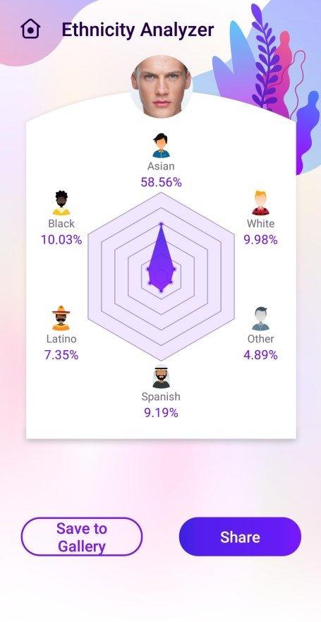 HiddenMe 1 1 - Baixar para Android APK Grátis