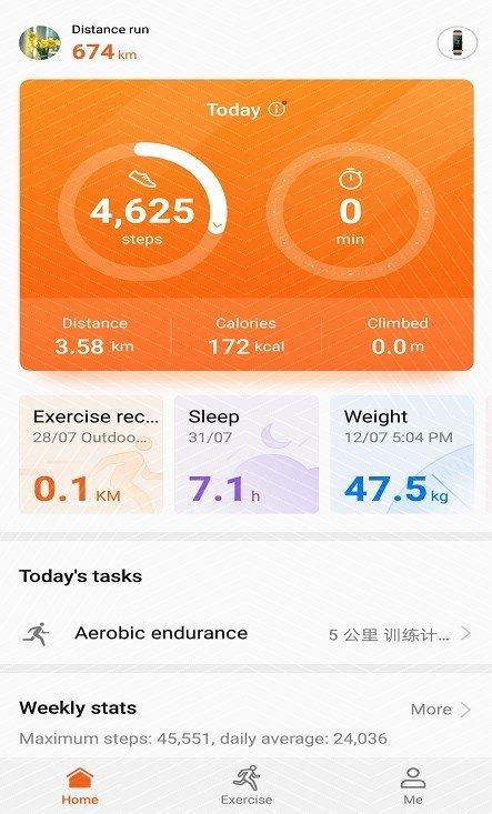 Huawei Health 9 0 4 383 - Скачать для Android APK бесплатно