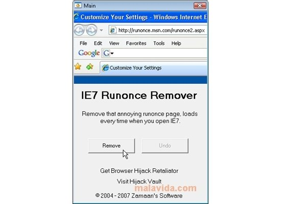 IE7 Runonce Remover image 3