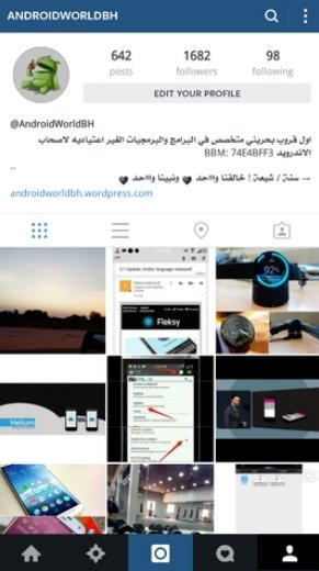 Download Instwogram 7 12 0 Android Apk Free