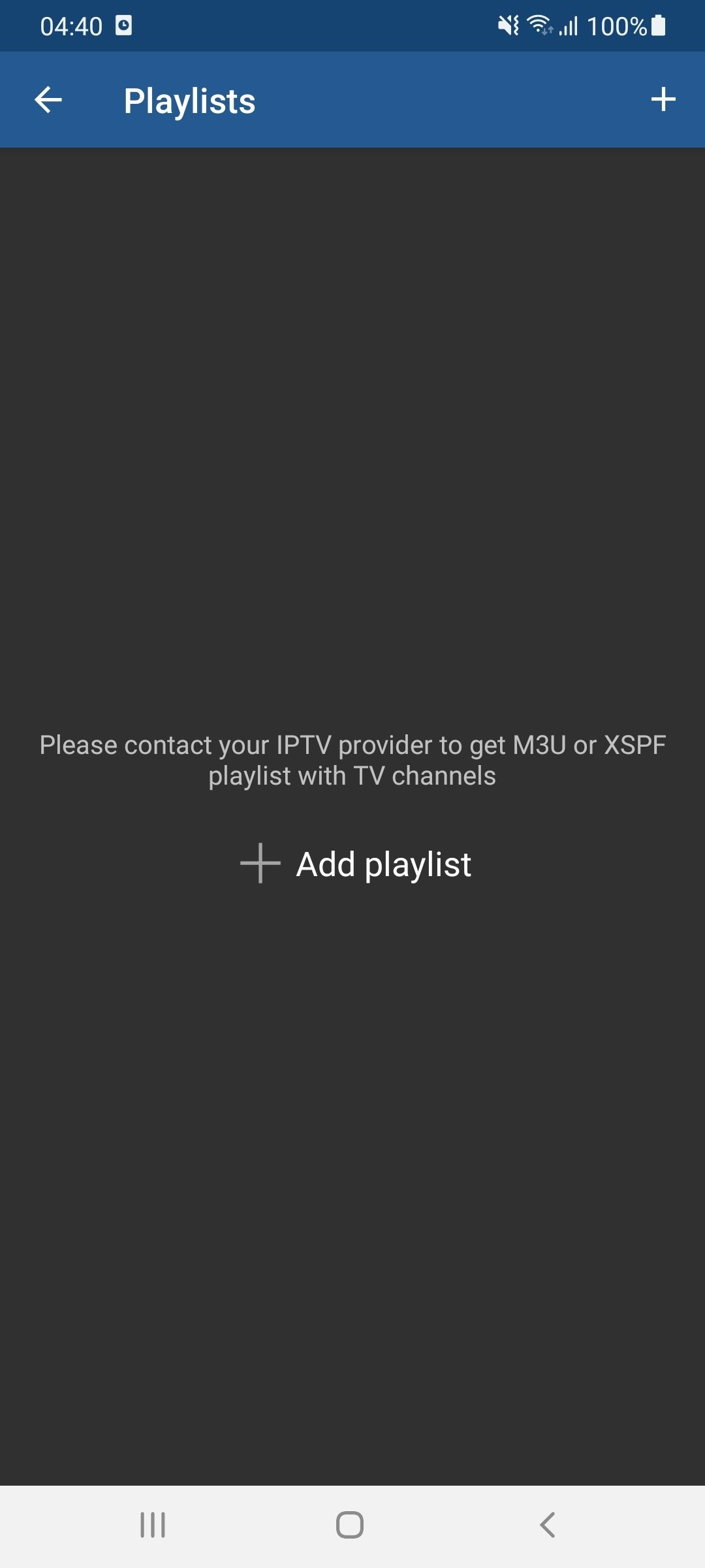 IPTV 5 1 4 - Download for Android APK Free
