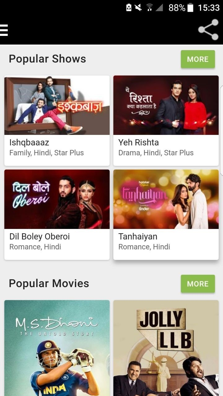 Jio Mobile TV 6 6 - Download for Android APK Free