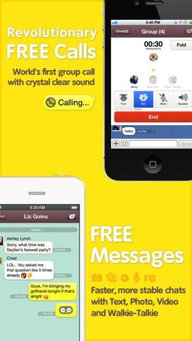 KakaoTalk Messenger iPhone image 5