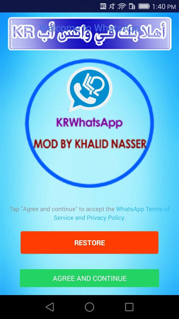 KRWhatsApp Android
