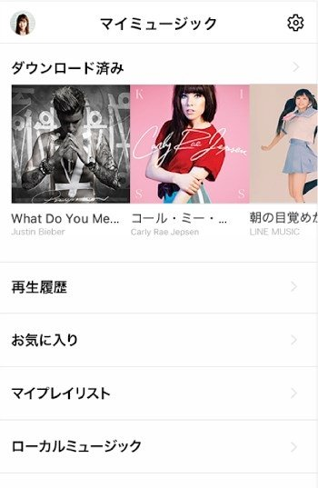 LINE Music 3 5 0 - Download for Android APK Free