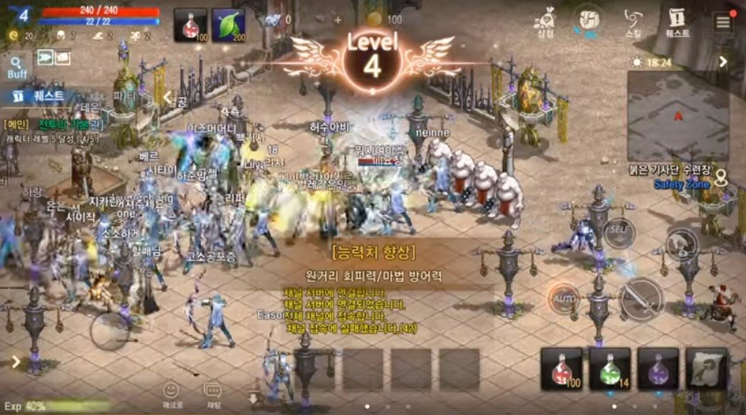 Lineage M 1 4 21a - Download for Android APK Free