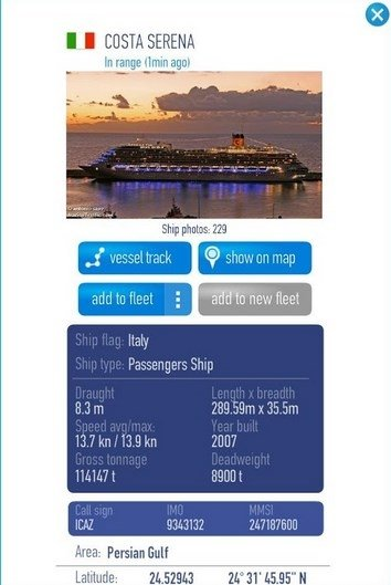 download marine traffic gratis