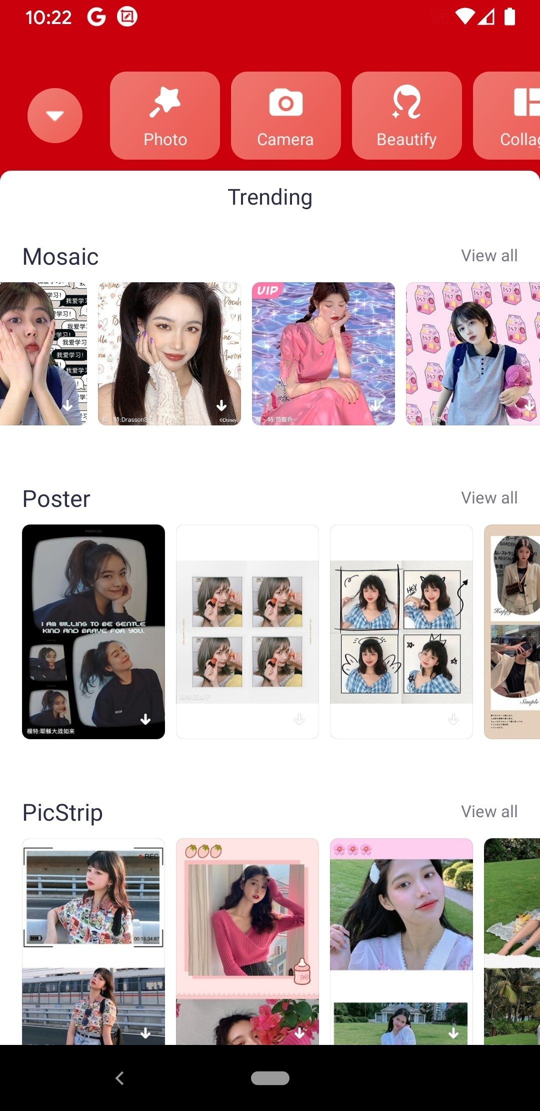 Meitu 8 6 1 5 - Download for Android APK Free