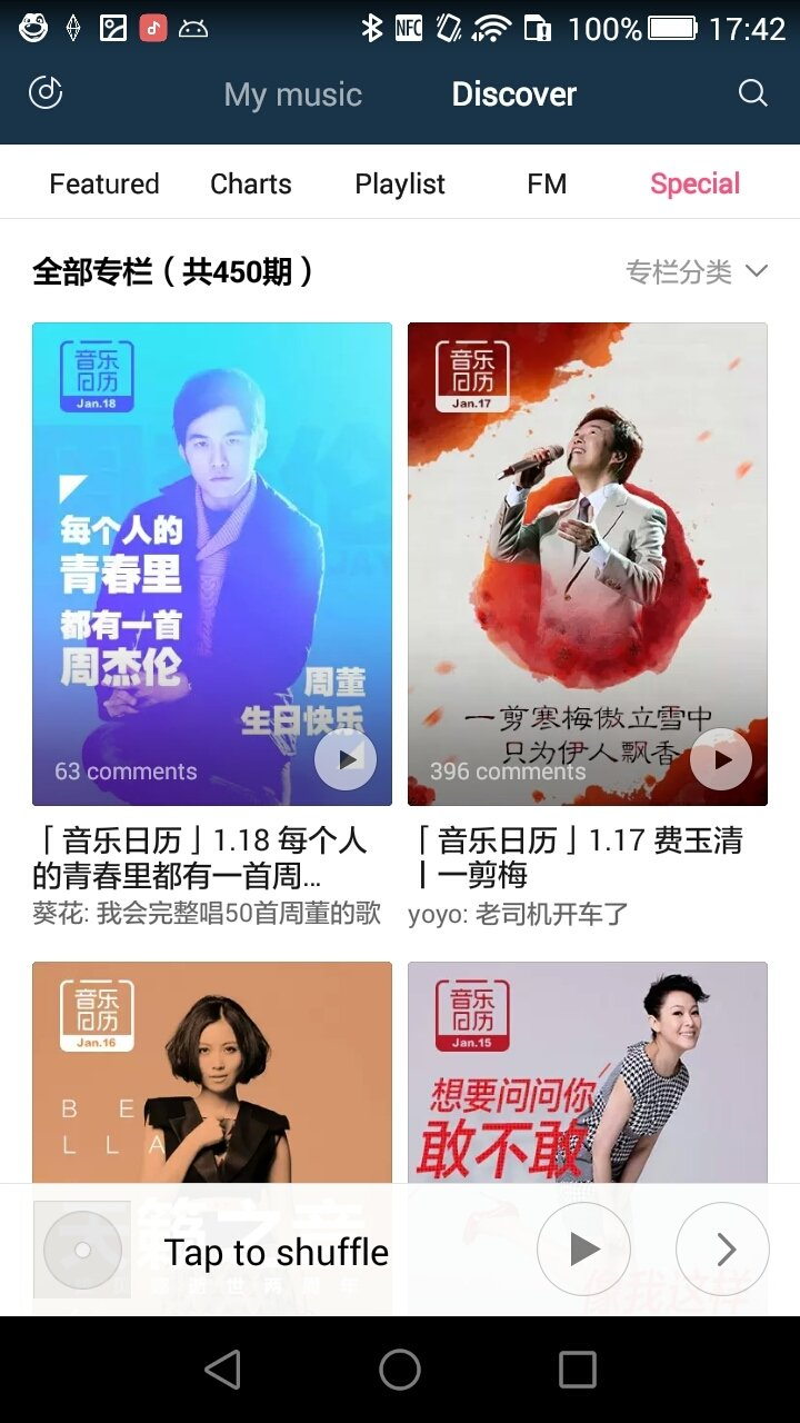 MIUI Music Player 3 17 1 0 - Download for Android APK Free