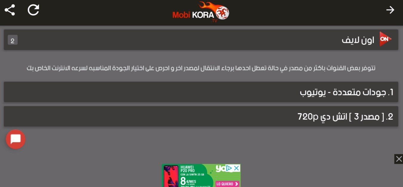 mobi kora apk iphone