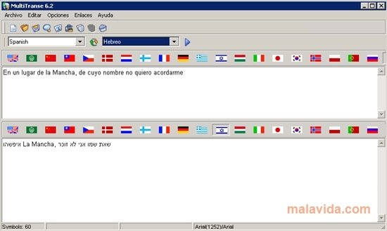 multitrans gratuit