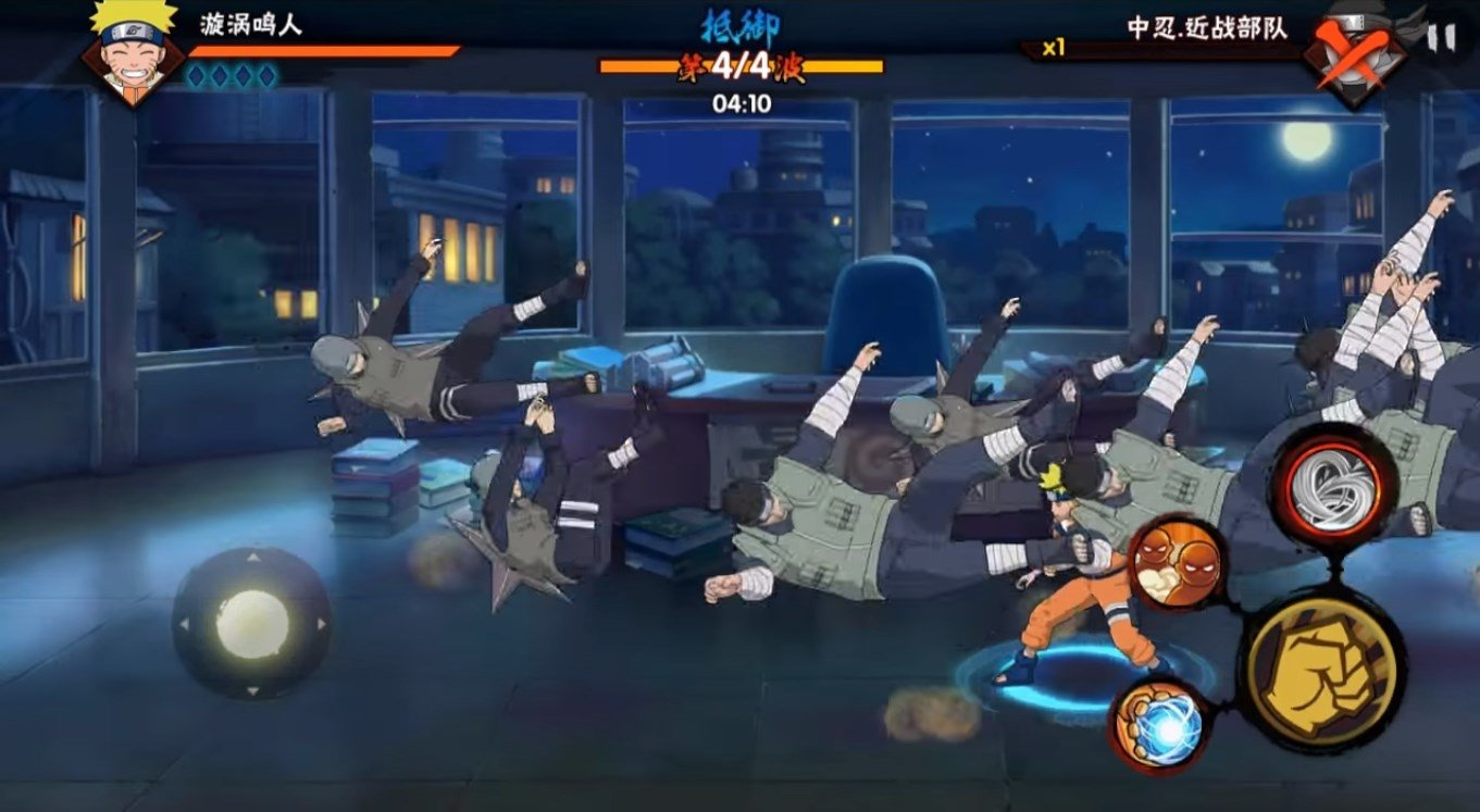 Naruto Mobile 1 33 19 6 - Download for Android APK Free