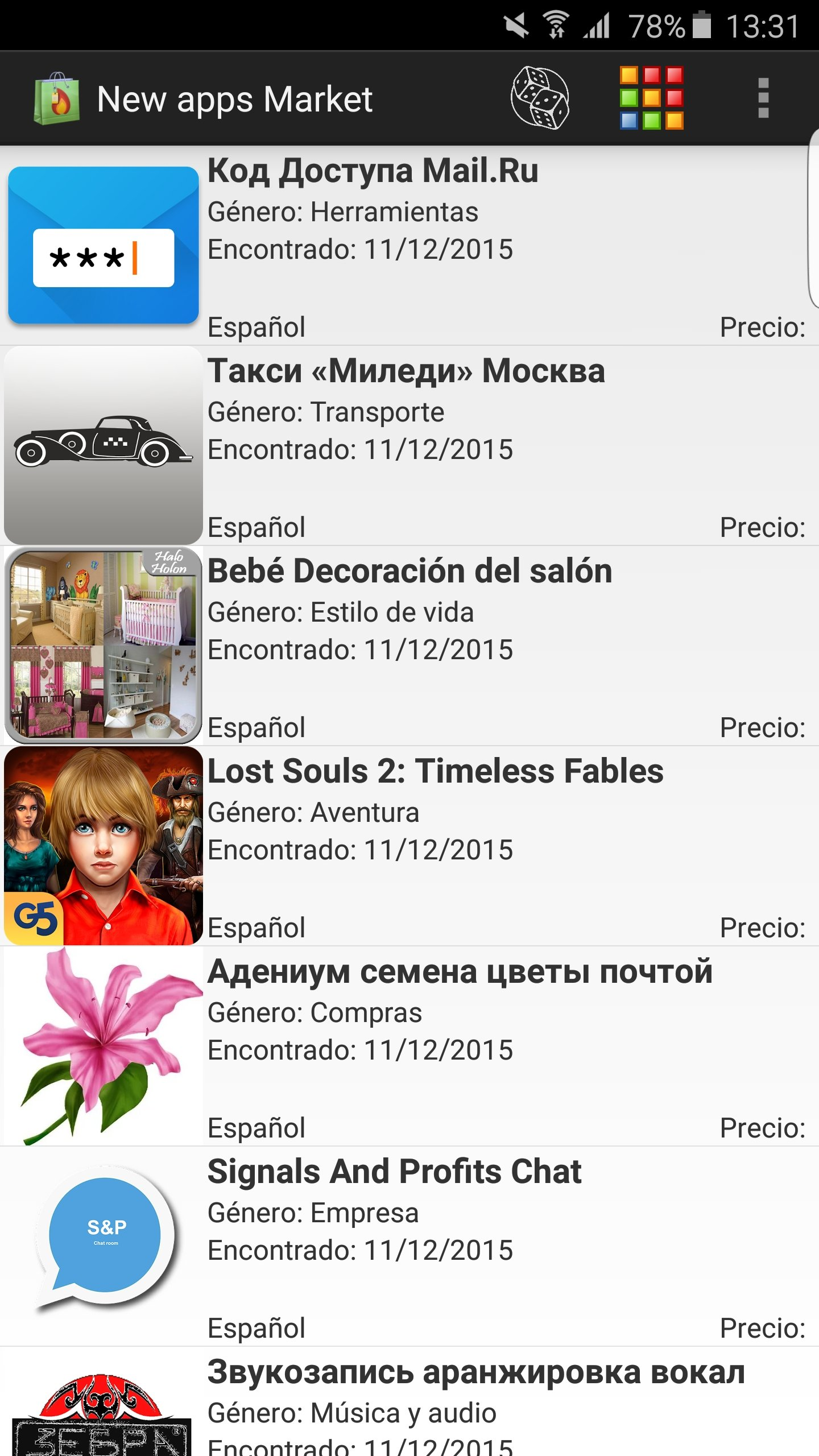 New style market apk downloads software modaco.