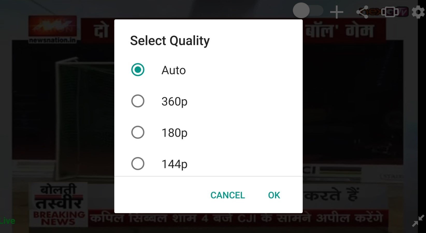 nexGTv 5 1 21 - Download for Android APK Free