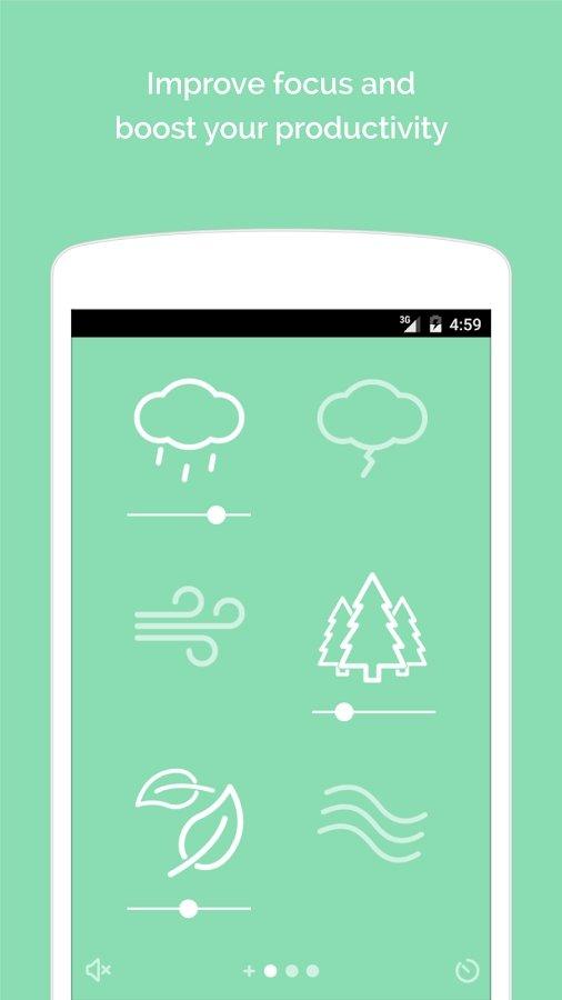 Noisli Android image 5