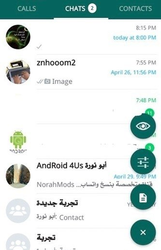 NOWhatsApp 9 61 - Download for Android APK Free