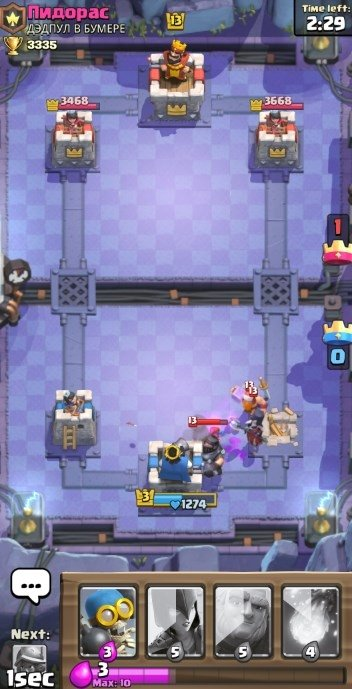 Null's Royale 2 7 - Download for Android APK Free