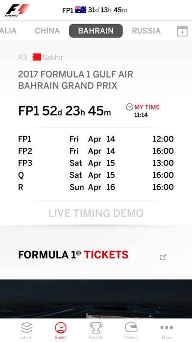 Formula 1 iPhone image 5