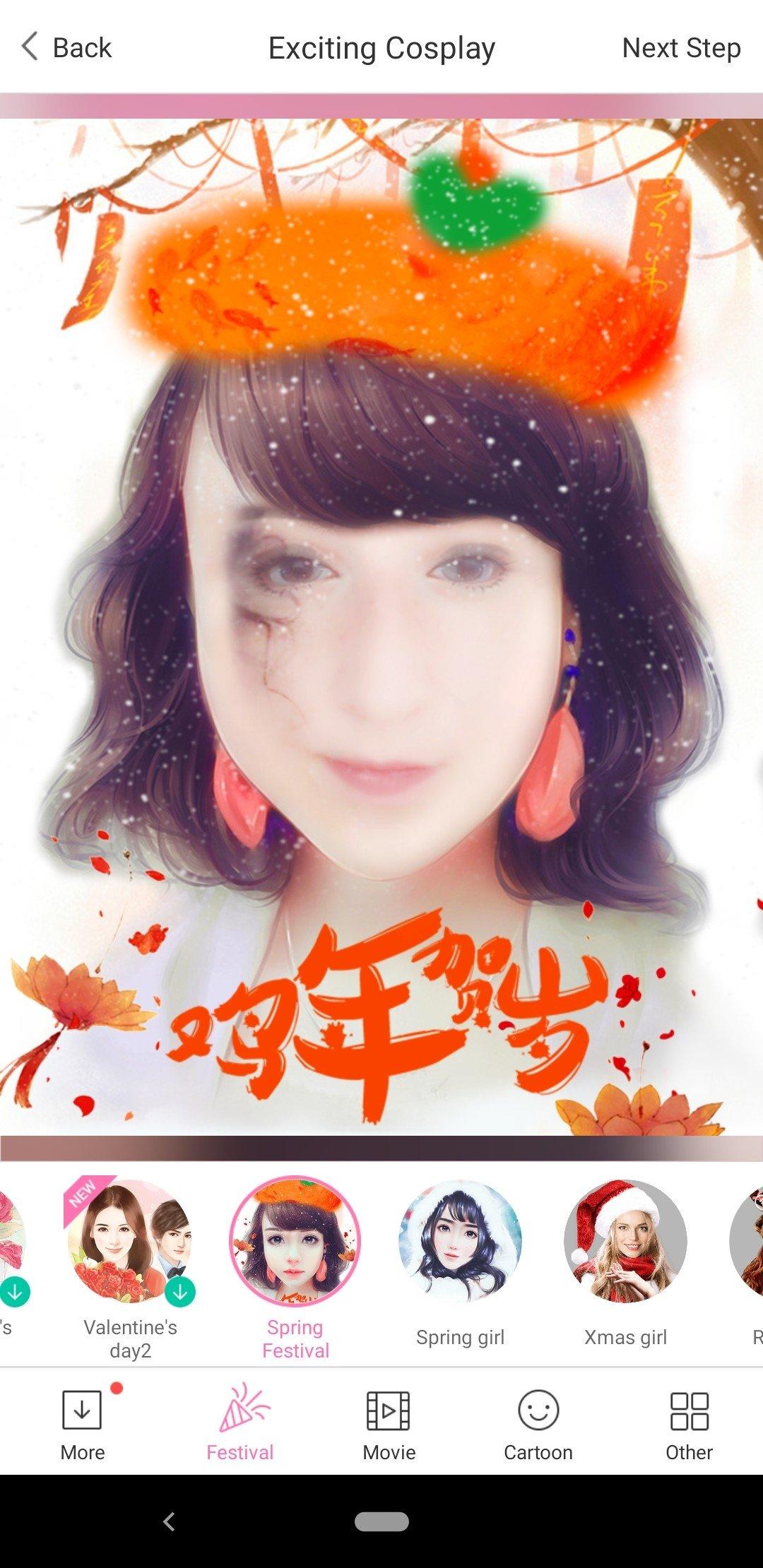photowonder download