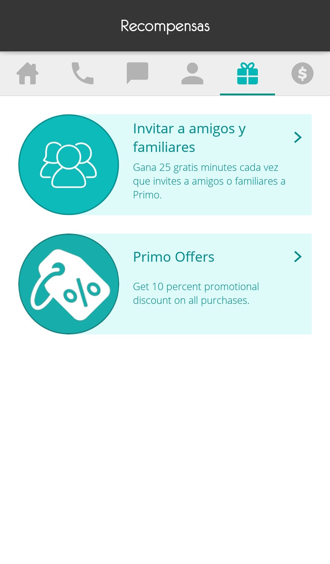 Primo 1 0 48 - Download for Android APK Free