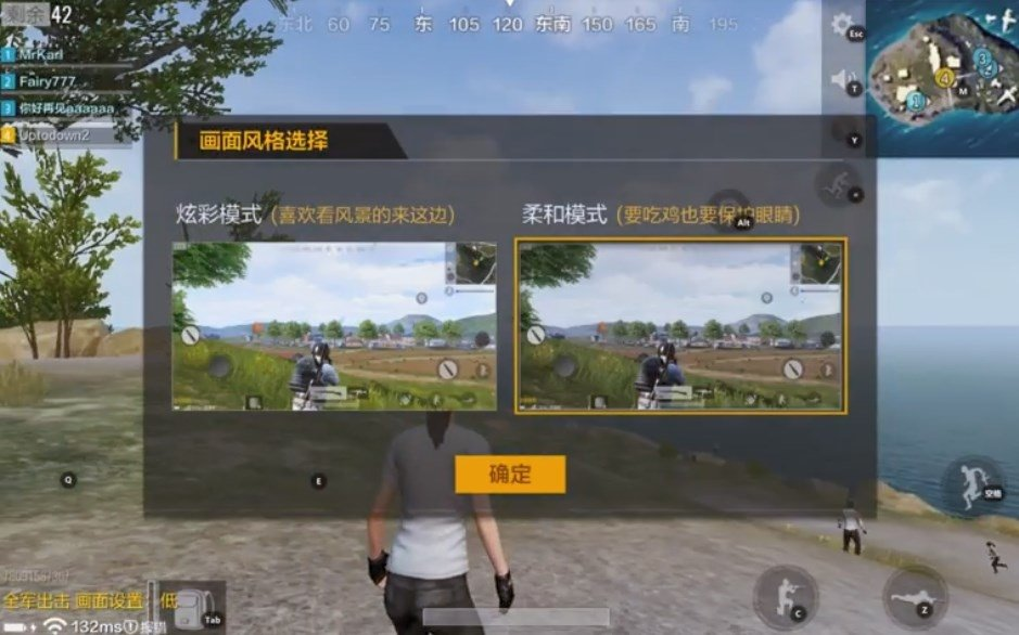 Pubg Army Attack 1 0 15 1 0 Download For Android Apk Free - pubg army attack android