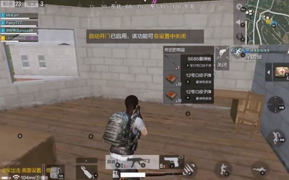 player unknown battlegrounds download uptodown