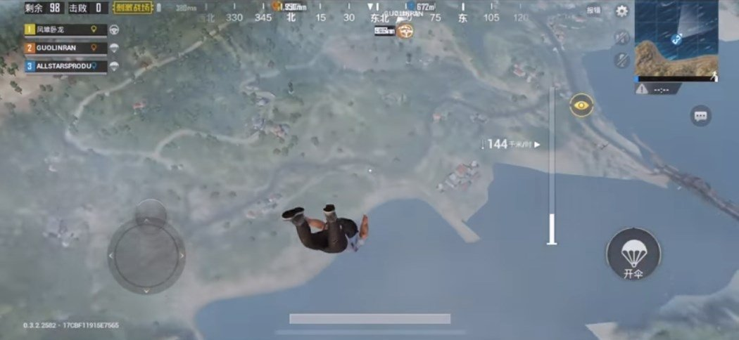 How To Change Graphics From Pubg Mobile Battlefield On: Download PUBG Exhilarating Battlefield 0.3.2 Android