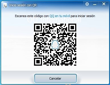 QQ International 2 11 - Download for PC Free
