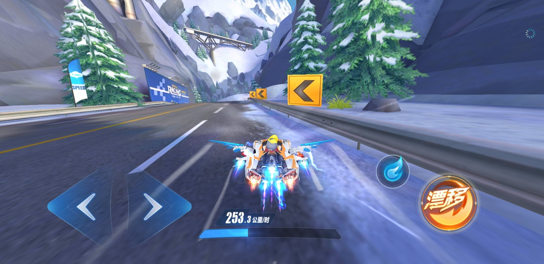 QQ Speed 1 14 0 21907 - Download for Android APK Free