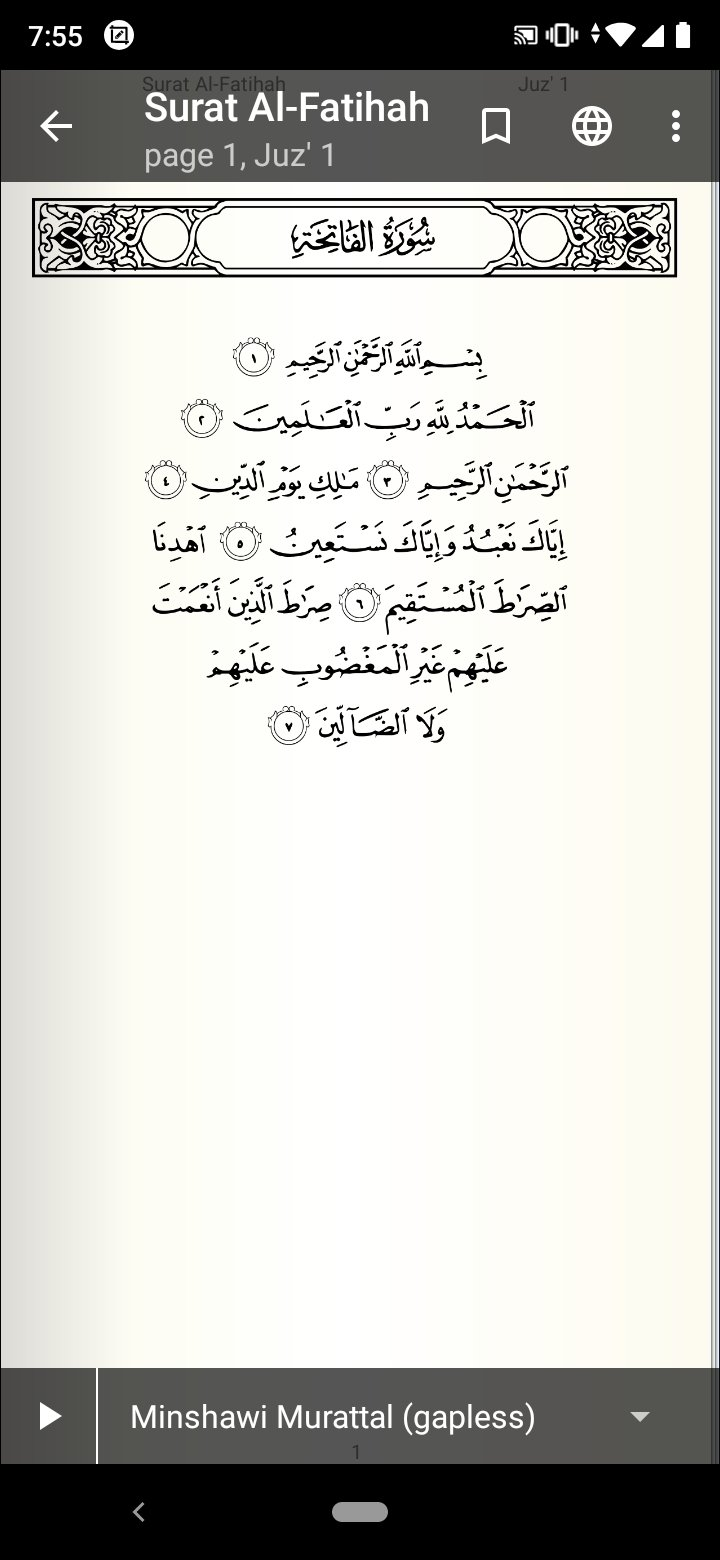 Quran Android image 6