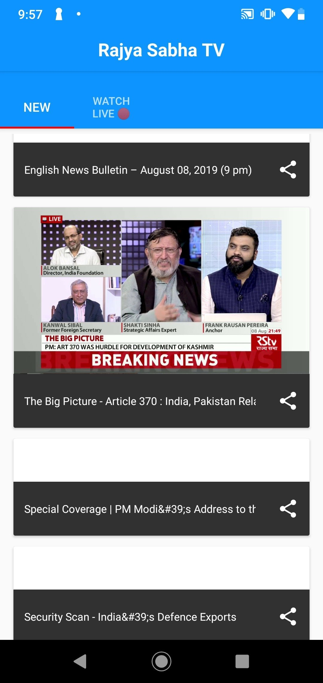 Rajya Sabha TV 1 0 - Download for Android APK Free