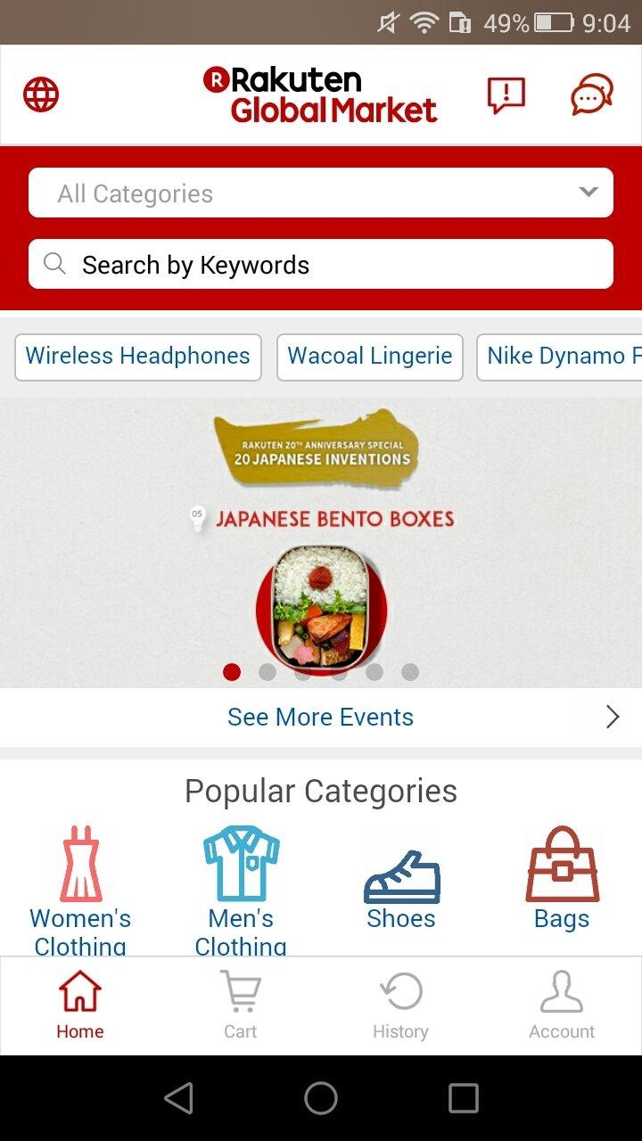 Rakuten Shopping Android image 5