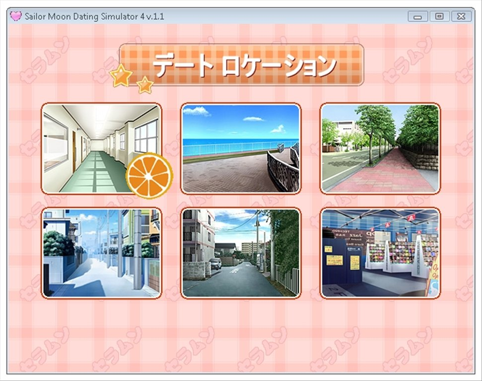 dating sim pc download