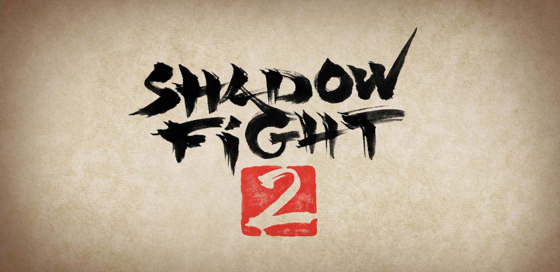 shadow fight 2 windows 10