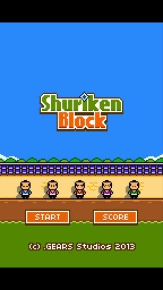 Shuriken Block iPhone image 4