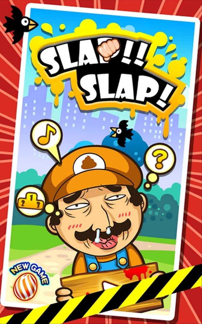 Slap!! Slap! Android image 8