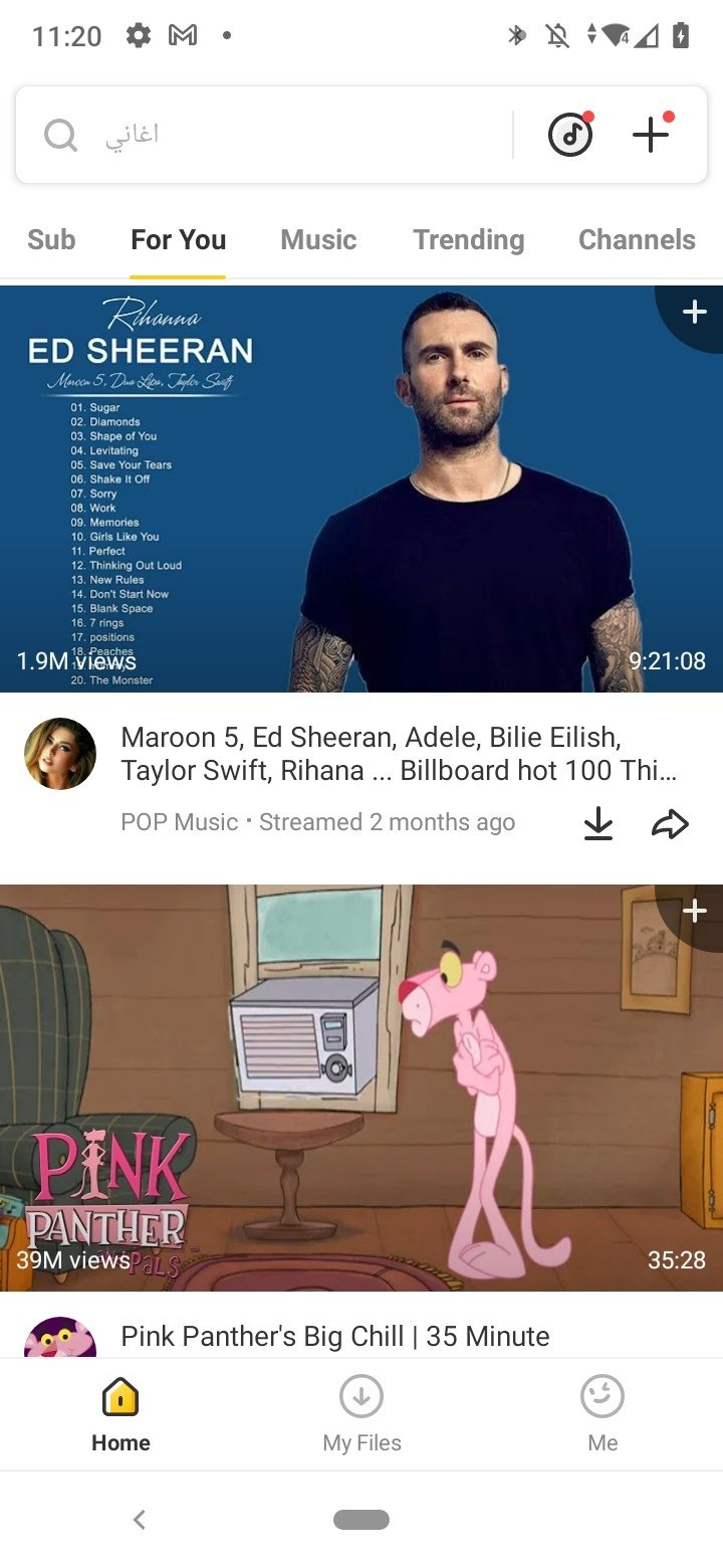 SnapTube 4 73 1 4731101 - Download for Android APK Free