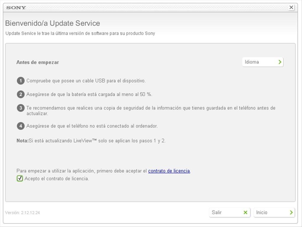 Update Service Sony XPeria скачать