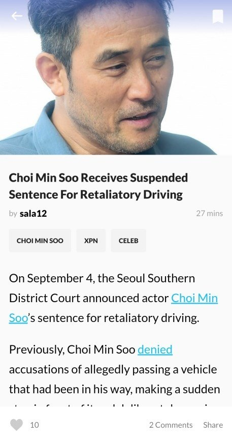 Soompi 3 5 1 - Download for Android APK Free