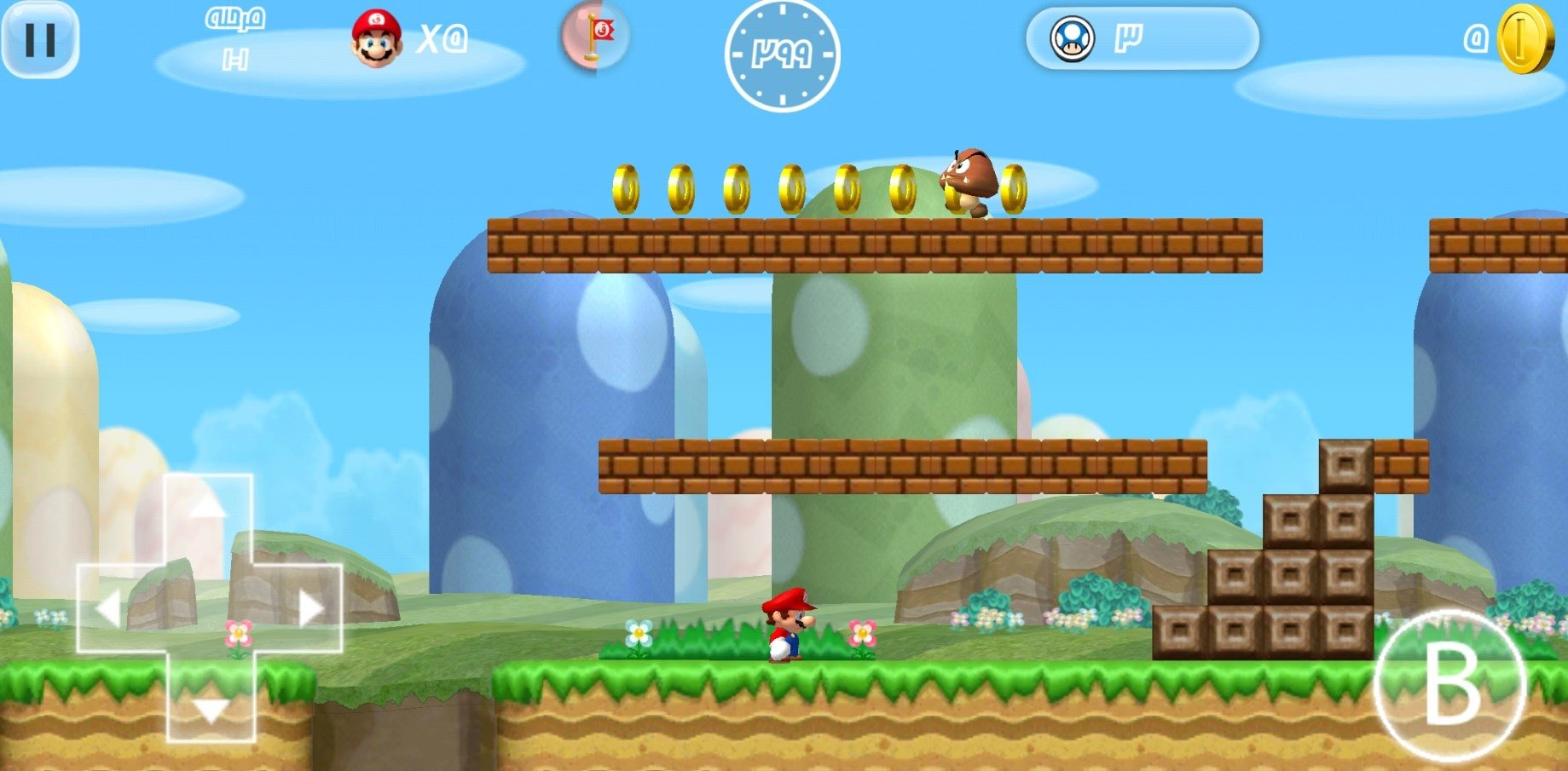 Super Mario 2 HD 1 0 - Download for Android APK Free